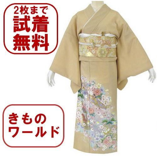 色留袖 レンタル 852番 20点フルセットレンタル 往復送料無料 kimono-world