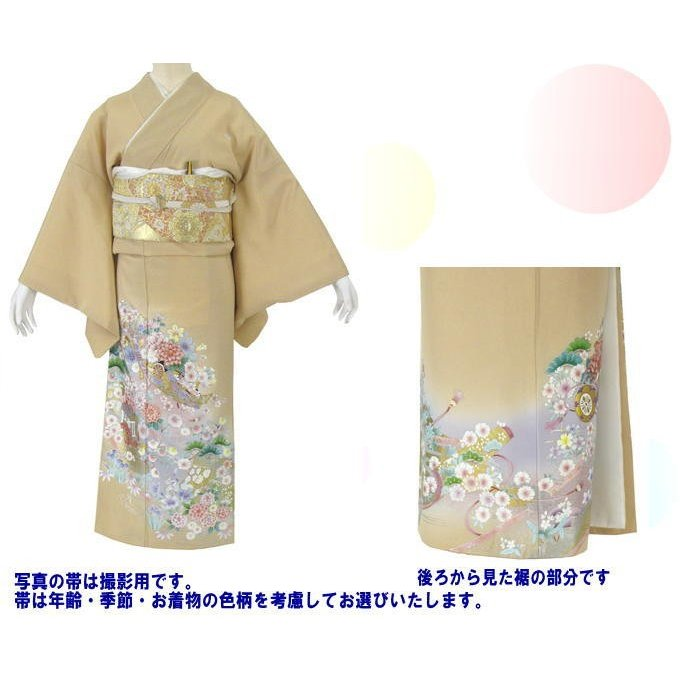 色留袖 レンタル 852番 20点フルセットレンタル 往復送料無料 kimono-world 02