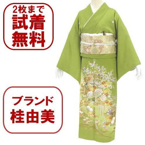 桂由美 色留袖 レンタル 857番 20点フルセットレンタル 往復送料無料|kimono-world