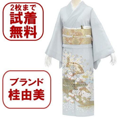 桂由美 色留袖 レンタル 858番 20点フルセットレンタル 往復送料無料 kimono-world