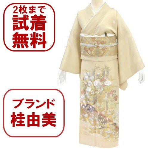 桂由美 色留袖 レンタル 859番 20点フルセットレンタル 往復送料無料 kimono-world