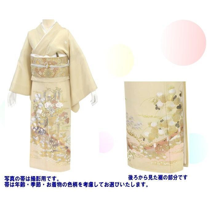 桂由美 色留袖 レンタル 859番 20点フルセットレンタル 往復送料無料 kimono-world 02