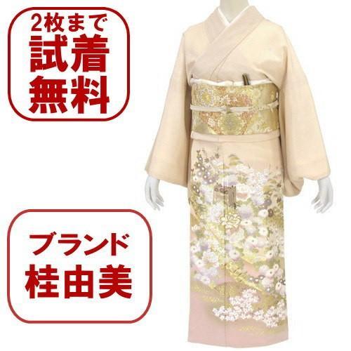桂由美 色留袖 レンタル 860番 20点フルセットレンタル 往復送料無料|kimono-world