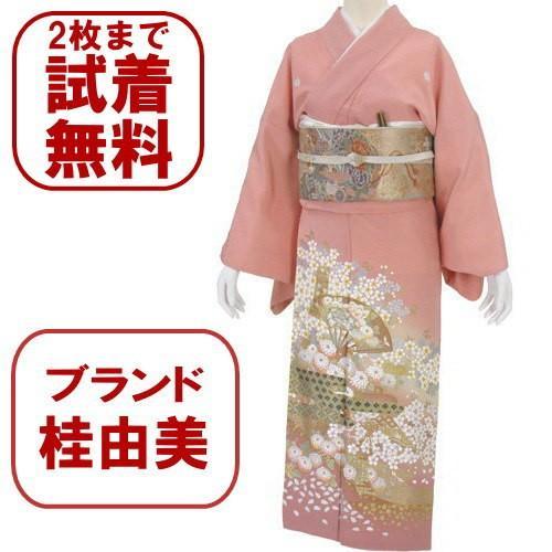 桂由美 色留袖 レンタル 861番 20点フルセットレンタル 往復送料無料|kimono-world