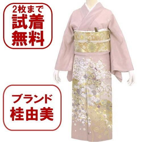 桂由美 色留袖 レンタル 862番 20点フルセットレンタル 往復送料無料|kimono-world