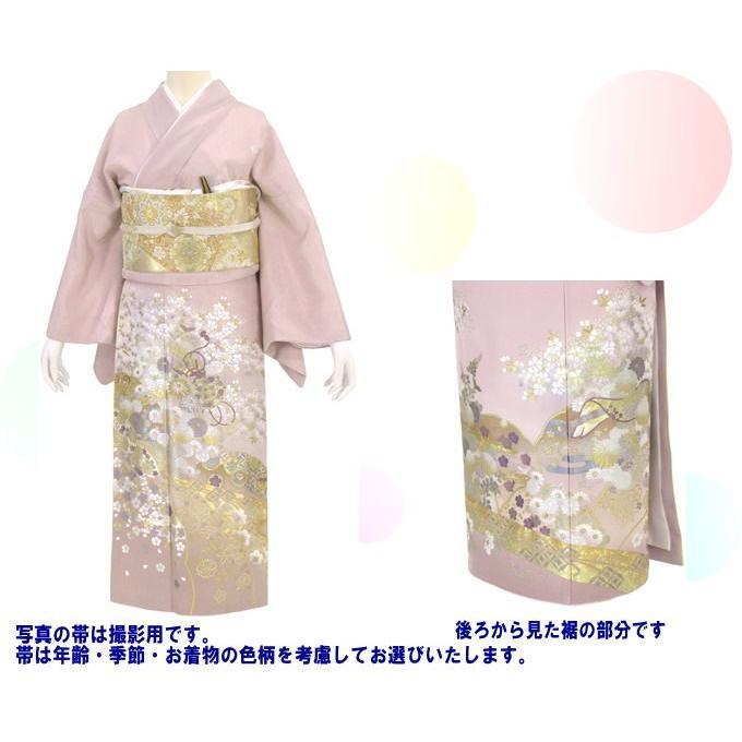 桂由美 色留袖 レンタル 862番 20点フルセットレンタル 往復送料無料|kimono-world|02