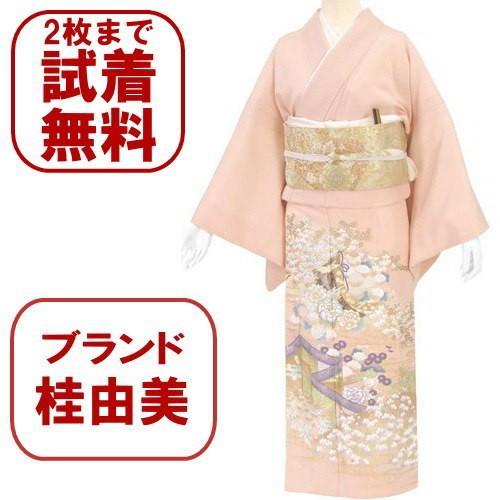 桂由美 色留袖 レンタル 863番 20点フルセットレンタル 往復送料無料|kimono-world