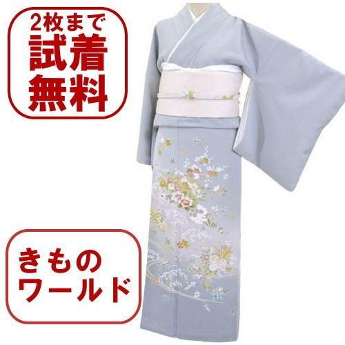 色留袖 レンタル 865番 20点フルセットレンタル 往復送料無料 kimono-world