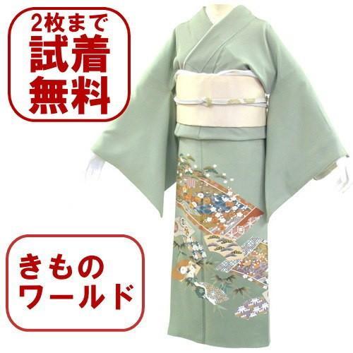 色留袖 レンタル 874番 20点フルセットレンタル 往復送料無料 kimono-world