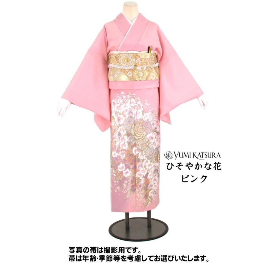 ブランド桂由美/ひそやかな花 色留袖 レンタル 884番 20点フルセットレンタル 往復送料無料 kimono-world 02
