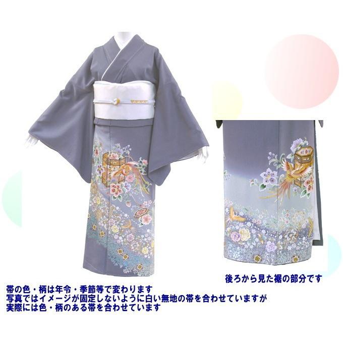 色留袖 レンタル 901番 20点フルセットレンタル 往復送料無料|kimono-world|02