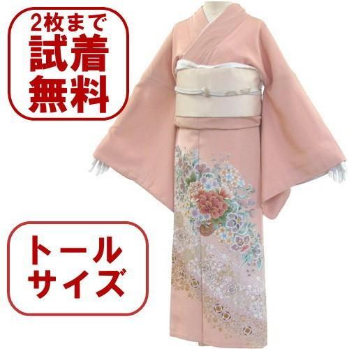 色留袖 レンタル 902番 20点フルセットレンタル 往復送料無料 kimono-world