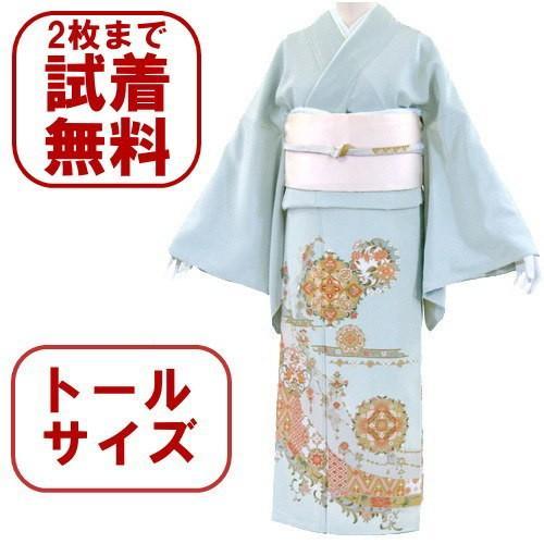 色留袖 レンタル 903番 20点フルセットレンタル 往復送料無料|kimono-world