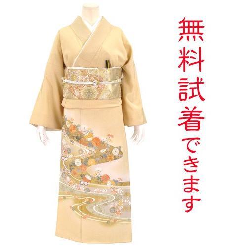 色留袖 レンタル 925番 20点フルセットレンタル 往復送料無料 kimono-world