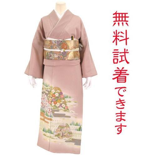 色留袖 レンタル 928番 20点フルセットレンタル 往復送料無料 kimono-world