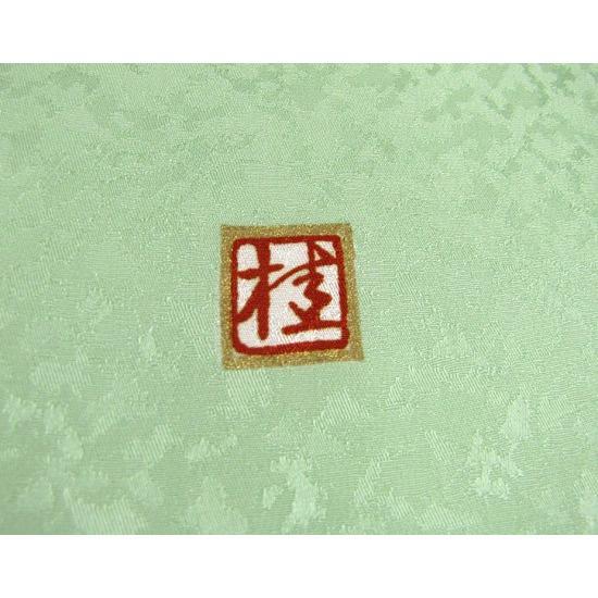 桂由美 色留袖 レンタル 930番 20点フルセットレンタル 往復送料無料|kimono-world|07