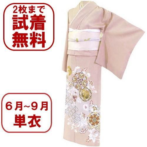 色留袖 レンタル 943番 20点フルセットレンタル 往復送料無料|kimono-world