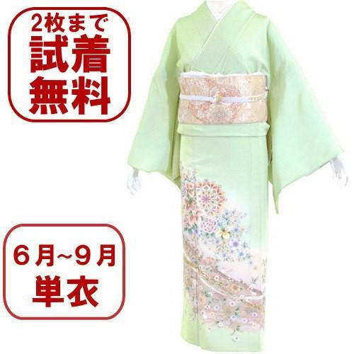 色留袖 レンタル 945番 20点フルセットレンタル 往復送料無料 kimono-world