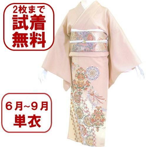 色留袖 レンタル 946番 20点フルセットレンタル 往復送料無料 kimono-world