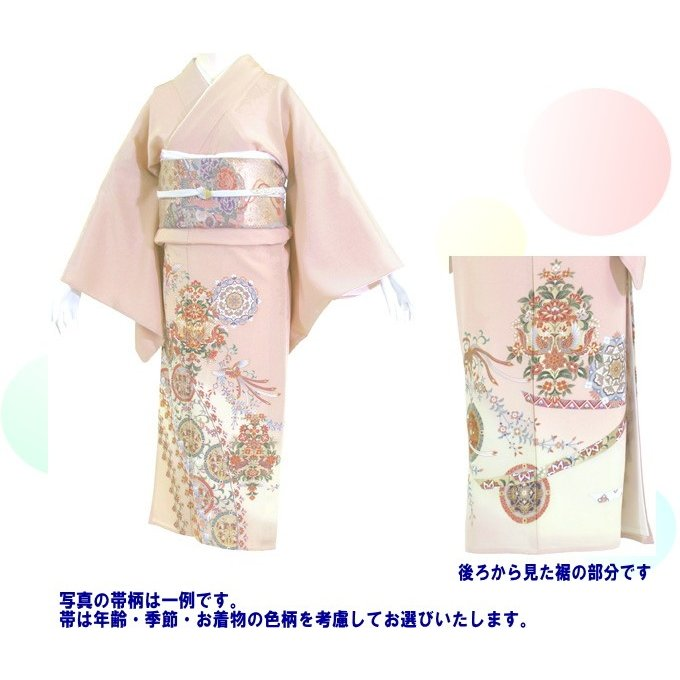色留袖 レンタル 946番 20点フルセットレンタル 往復送料無料 kimono-world 02