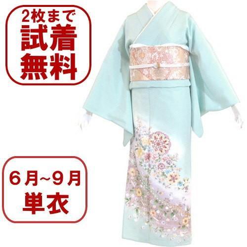 色留袖 レンタル 947番 20点フルセットレンタル 往復送料無料 kimono-world