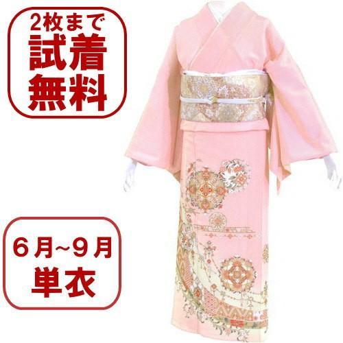色留袖 レンタル 948番 20点フルセットレンタル 往復送料無料|kimono-world