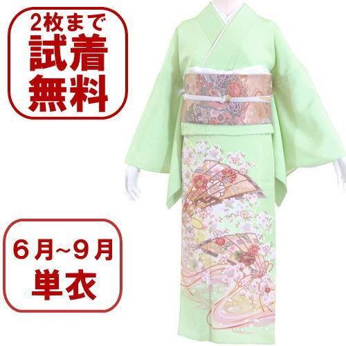 色留袖 レンタル 950番 20点フルセットレンタル 往復送料無料|kimono-world