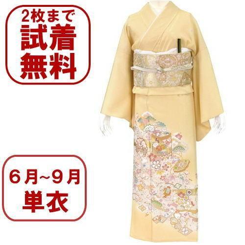 色留袖 レンタル 951番 20点フルセットレンタル 往復送料無料|kimono-world