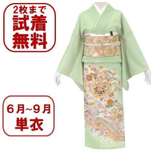 色留袖 レンタル 952番 20点フルセットレンタル 往復送料無料|kimono-world