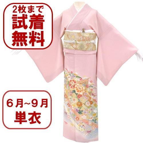 色留袖 レンタル 955番 20点フルセットレンタル 往復送料無料 kimono-world
