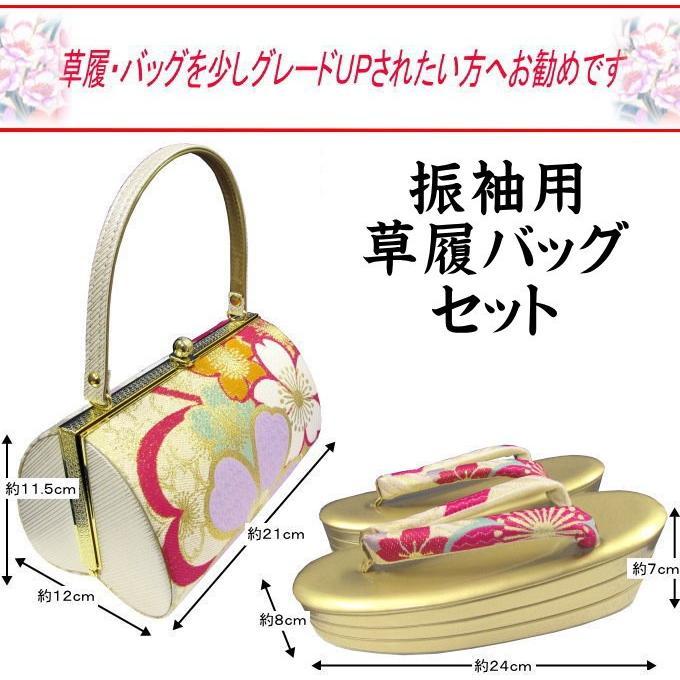 【24cm】草履バッグ 203番 レンタル用|kimono-world|02