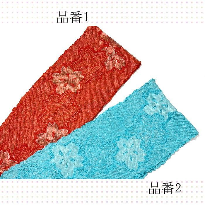 振袖用・絞り 帯揚げ 正絹成人式 振袖用帯揚 正絹 おびあげ ふりそで用 成人式 帯飾り・帯び締め  kimono5298 03