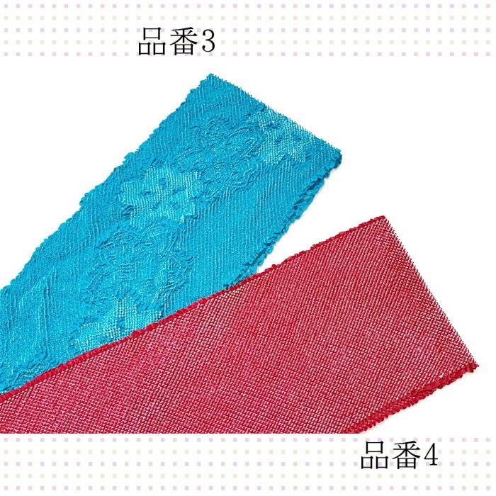 振袖用・絞り 帯揚げ 正絹成人式 振袖用帯揚 正絹 おびあげ ふりそで用 成人式 帯飾り・帯び締め  kimono5298 04