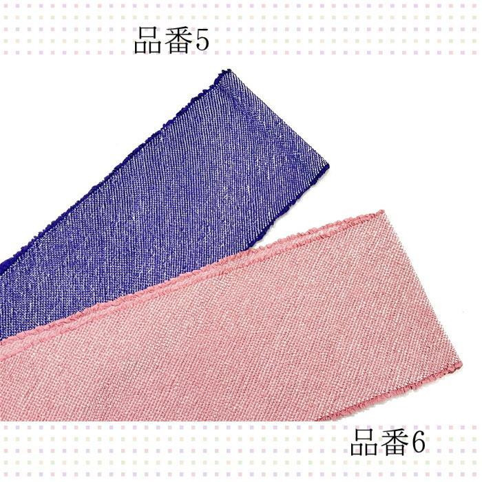 振袖用・絞り 帯揚げ 正絹成人式 振袖用帯揚 正絹 おびあげ ふりそで用 成人式 帯飾り・帯び締め  kimono5298 05