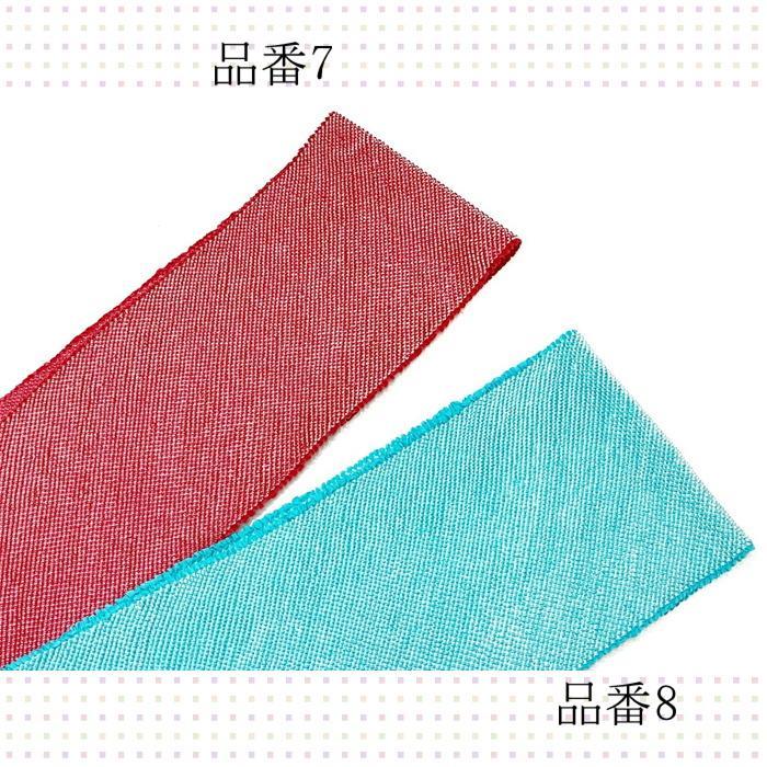 振袖用・絞り 帯揚げ 正絹成人式 振袖用帯揚 正絹 おびあげ ふりそで用 成人式 帯飾り・帯び締め  kimono5298 06