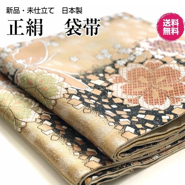 【数量は多】 袋帯 振袖用 正絹 帯 日本製 未仕立てフォーマル用 成人式用 振袖 訪問着用, 中区 3d7f00e7