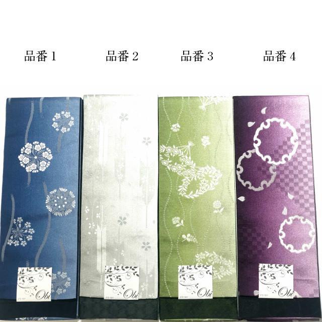 細帯 洗える帯 半幅帯 リバーシブル 約4メートル長尺 浴衣 半巾帯 洗える着物 デニム着物 小紋 紬 木綿の着物 レディースファッション 和装 和服 和装小物 |kimono5298|02
