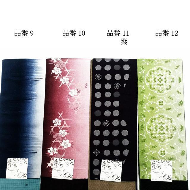 細帯 洗える帯 半幅帯 リバーシブル 約4メートル長尺 浴衣 半巾帯 洗える着物 デニム着物 小紋 紬 木綿の着物 レディースファッション 和装 和服 和装小物 |kimono5298|04