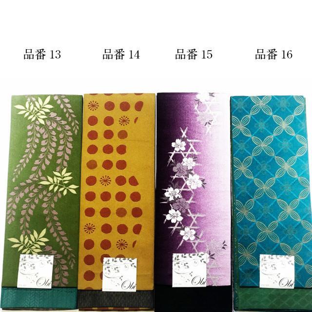 細帯 洗える帯 半幅帯 リバーシブル 約4メートル長尺 浴衣 半巾帯 洗える着物 デニム着物 小紋 紬 木綿の着物 レディースファッション 和装 和服 和装小物 |kimono5298|05