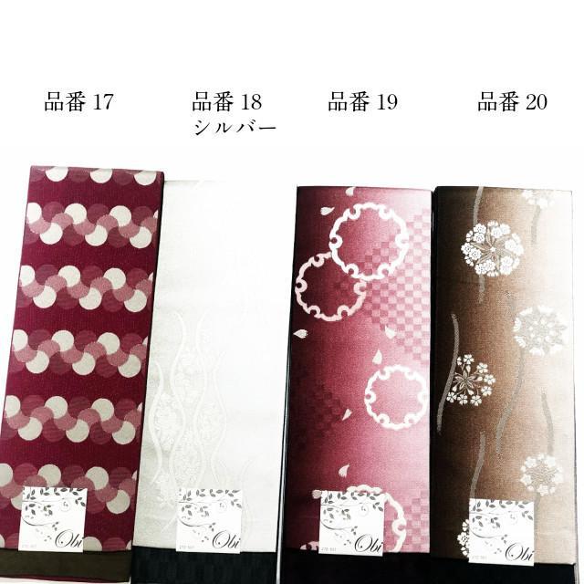 細帯 洗える帯 半幅帯 リバーシブル 約4メートル長尺 浴衣 半巾帯 洗える着物 デニム着物 小紋 紬 木綿の着物 レディースファッション 和装 和服 和装小物 |kimono5298|06