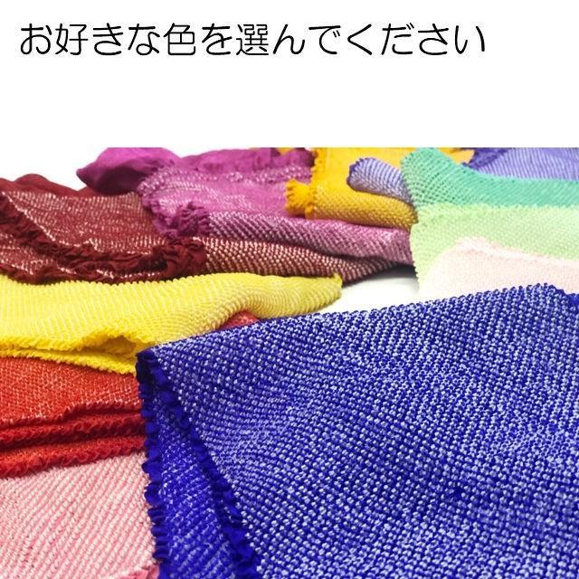 振袖用 絞り 帯揚げ 正絹 成人式 振袖用帯揚 おびあげ ふりそで用 帯飾り 帯び締め 帯あげ レディースファッション 和装 和服 振袖 和装小物 |kimono5298|02