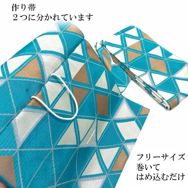 角出し 作り帯 銀座結び 簡単帯 軽装帯 和タッチ帯 仕立て上がり かんたん帯 お手軽帯 レディースファッション 和装 和服 帯 帯アレンジ|kimono5298|05
