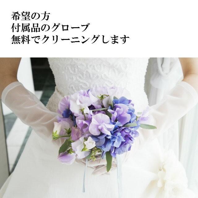 ドレスクリーニング ウェディングドレス どんなドレスもこの金額で作業いたします  ドレスクリーニング専門店 kimono5298 02