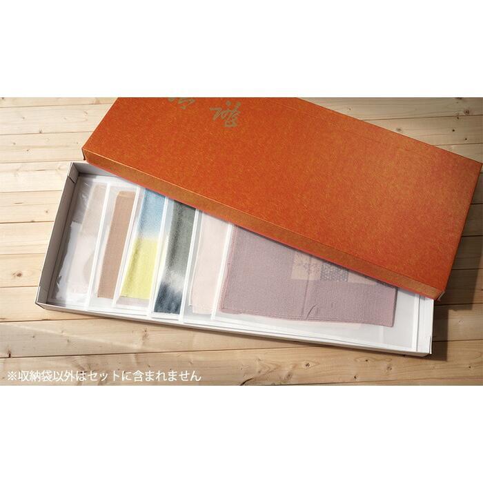 帯揚げ 透明 不織布 収納袋 10枚セット 帯締め 半幅帯 通気性の良い 不織布袋 大切に保存出来る 保存袋 肌着 草履 にも使える|kimonoawawa|05