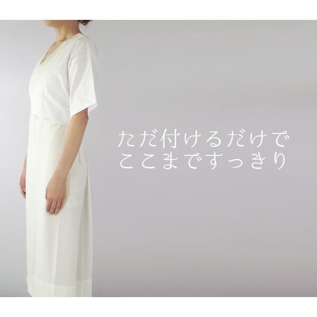 和装ブラジャー 2枚セット 大きな胸 平らにスッキリ 補整 白 Sサイズ〜4Lまで 日本製 着物 ブラジャー|kimonocafe-y|03
