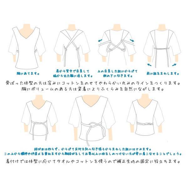 着物 着付け 補正 フィットブラ バスト 補整 浴衣 胸の補正 かぶる ベスト 七緒|kimonocafe-y|02