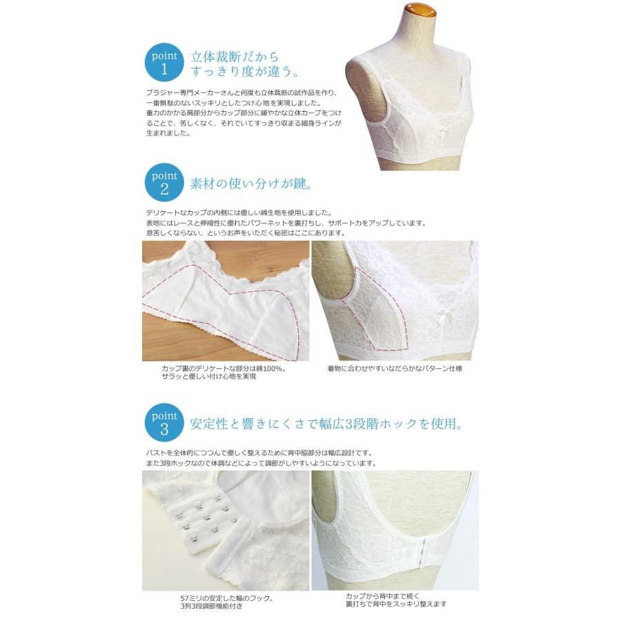 お得な白2枚セット! レース ブラジャー 白 大きな胸 平ら 補整 着物用ブラジャー 白 M L LL 着物 ブラジャー kimonocafe-y 02