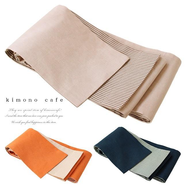 浴衣帯 綿帯 細帯 半幅帯