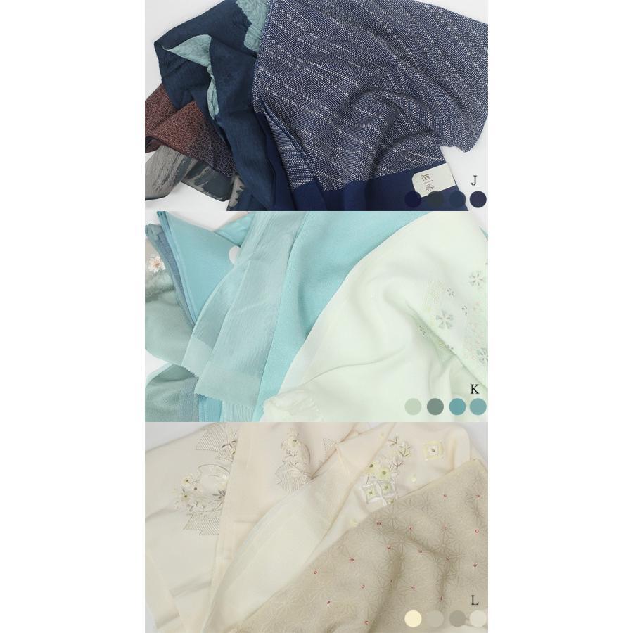 帯揚げ 正絹 礼装 洒落 サンプル アウトレット セール 着物 和装 帯上げ|kimonocafe-y|14