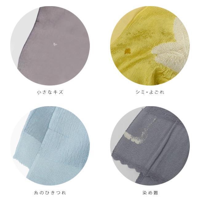 帯揚げ 正絹 礼装 洒落 サンプル アウトレット セール 着物 和装 帯上げ|kimonocafe-y|06